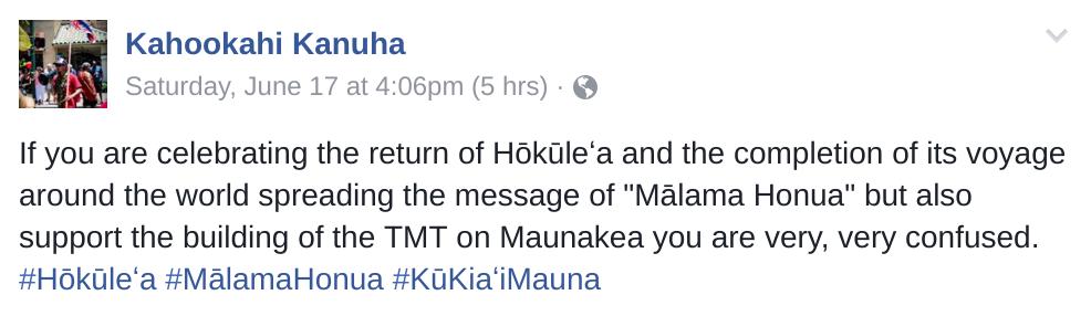 Hōkūleʻa vs TMT