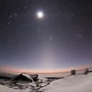 Mauna Kea telescope to get an upgrade