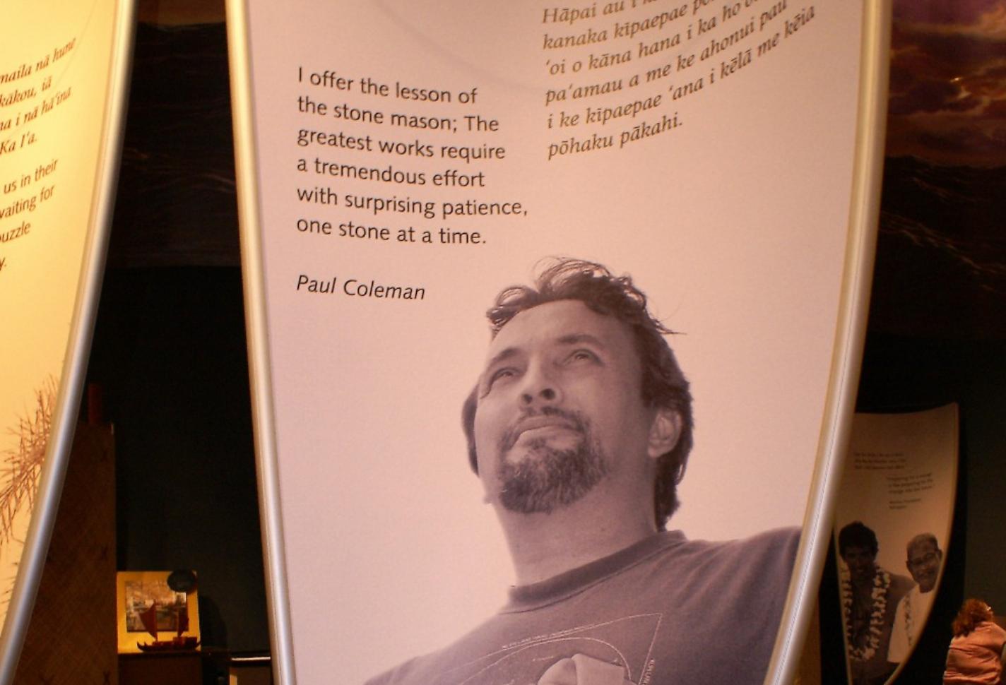 Paul Coleman Memorial