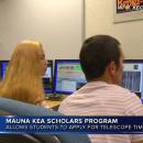 High school graduate studies dark matter atop Mauna Kea